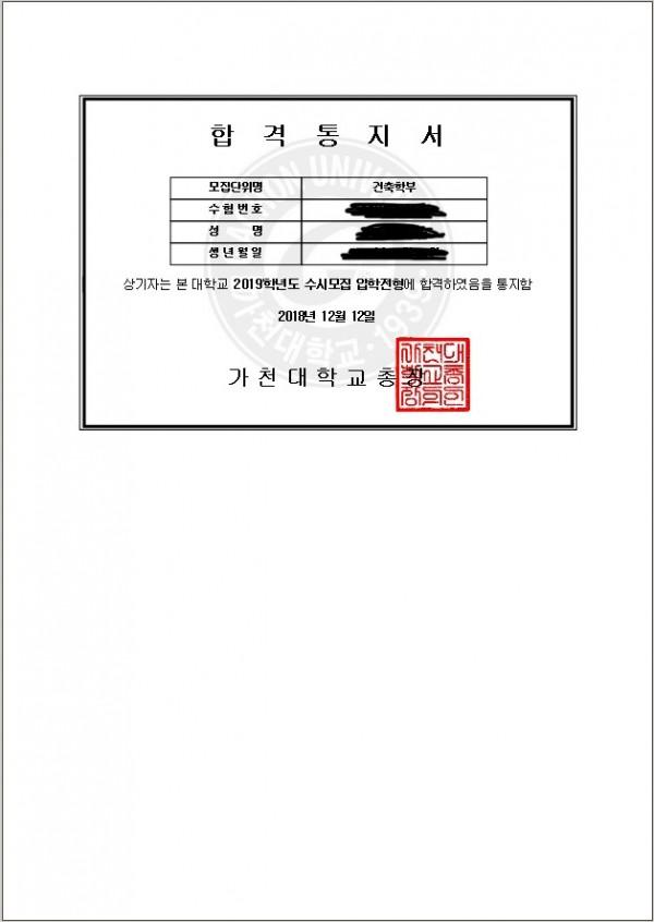 cc3062e16b3594d8b519caecddd85674_1548466325_6564.jpg